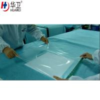 Disposable Surgical PU film dressing/Surgical Incise drape 15*35cm for sale