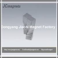 5X5X1 NdFeB Block Magnet for sale