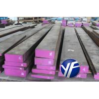 Quality SELL JIS skd61,ASSAB 8407,DIN 1.2344,AISI H13 mould steel for sale