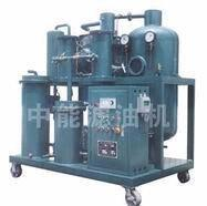 Wholesale Sell Lubricating Oil Purifier/ Oil Filtering Plant from china suppliers