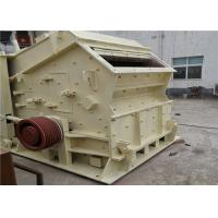 Wholesale 180 KW Rock Crushing Machine Aggregate Processing Equipment Impact Crusher from china suppliers