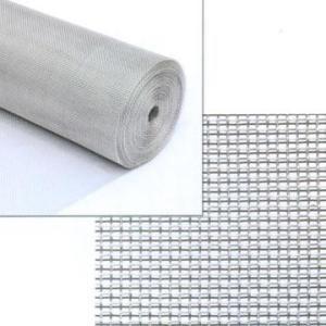 China Aluminium Mosquito Net Window & Door (Wire Mesh) Fly Screen Window on sale