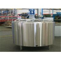 Wholesale 600L Ice Cream Production Line Aging Tank Heating Cooling Tank ISO 9001 Certified from china suppliers