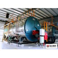 Wholesale 1T / H To 20 T / H Gas Oil Fuel Fired Boiler , WNS Fire Tube Boiler from china suppliers