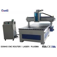 Wholesale Mist Cooling System CNC Router Engraving Machine For Metal Cutting Easy Operation from china suppliers