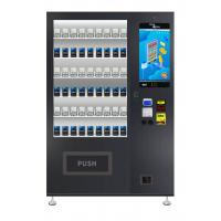 Wholesale Hotel Cigarette Cashless Payment Vending Machine Black Color Compact Size from china suppliers