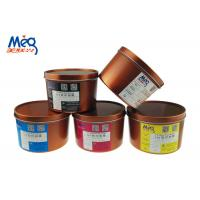 High Fineness UV LED Ink Processing CMXY For Offset Machine , Rotary Machine