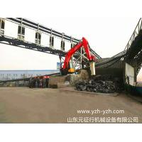 China China Factory Price Red Color Fixed Type Breaker Booms System for sale