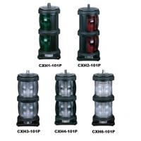 Wholesale Double-Deck Navigation Signal Light from china suppliers