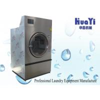 Stainless Steel Mesh Electric Clothes Dryer 15kg To 100kg , Laundry Gas Dryer