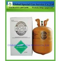 Wholesale Mixed Refrigerant R404A from china suppliers