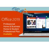 China PC And MAC Office 2019 HB original key NA/EU 2019 Professional Plus FPP Key for sale