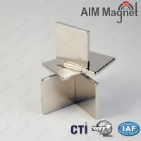 Buy cheap Super Strong Thin Neodymium Magnet from wholesalers