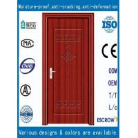 China Steel Louver Door on sale