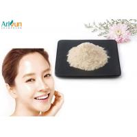 China Safe Non Toxic Kojic Acid Powder Medicine Raw Material CAS 501-30-4 C6H604 on sale