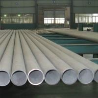 Wholesale AL-6XN/ UNS N08367 stainless steel pipe seamless or welded China origin with good price from china suppliers