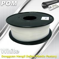 Wholesale 3D Printer POM Filament Black and White 1.75 3.0mm High strength POM filament from china suppliers