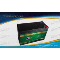 Wholesale Long Cycle Life 12V 7Ah LiFePO4 Battery For Electric Sprayer from china suppliers