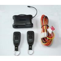 Wholesale Remote auto Aftermarket keyless entry lock from china suppliers