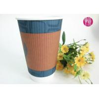 Wholesale Insulated Takeaway Paper Glass With PE Coated /  Double Wall Hot Drink Paper Cups from china suppliers