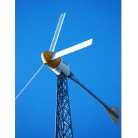Wholesale Hot Selling 5KW Wind Turbine Price For Long Service Time from china suppliers