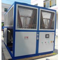 Wholesale Shell / Tube Type Air - Water Screw Chiller RO-130AS With Cooling Capacity 130KW Customized Refrigerant from china suppliers