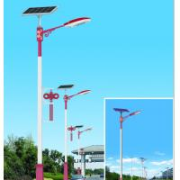 China PWM Solar Charge Controller         solar powered led outdoor lights        solar panel garden lights for sale