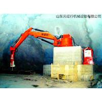 China China Factory Price Red Color Pedestal Rock Breaking Boom Systems for sale