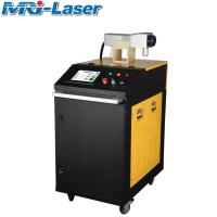 Wholesale High Speed 200W Fiber Laser Cleaning Machine For Building Material Shops from china suppliers