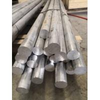 Wholesale Alloy 6061 T6 Solid Aluminum Round Bar 6000mm For Aircraft Industry from china suppliers