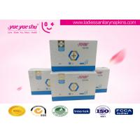 Wholesale Ladies Anion Panty Liner With Good Absorption ISO 9001:2008 / SGS Certified from china suppliers