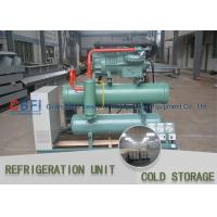 Chicken Cooling Freezer Cold Room with Automatic Control Temperature Setting for sale