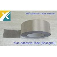 China conductive adhesive tape emi shielding materials  emi rfi shielding tape   wire shielding tape on sale