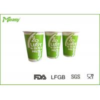 Wholesale Bright Green Cold Paper Cups , Logo custom printed paper cups take away from china suppliers