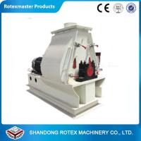 Wholesale Corn grinder for chicken poultry feed grain corn maize grinding from china suppliers