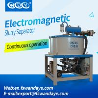 China Automatic Electro - Magnetic Separator Machine Field Strength 3T High Speed Kaolin Ceramic Slurry for sale