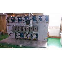 Screen Guard Rotary Die Cutting Machine For Adhesive Tape And PVC Film
