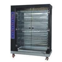 Wholesale Large Output of Electric Rotisserie Oven (Yakitori rotary-type) from china suppliers