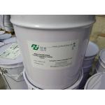 China High Corrosion Resistance Zinc Flake Coating , White Nanometer Alloy Coating for sale