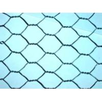 Wholesale Stainless steel hex wire netting from china suppliers