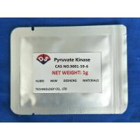 Buy cheap Pyruvate Kinase Inhibitor Enzyme Preparation EC 2.7.1.40 CAS NO.9001-59-6 from wholesalers