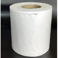 Buy cheap FDA CE N95 Pp Filter Cartridge Meltblown Nonwoven Fabric from wholesalers