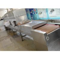 China Continuously Chili Peppers Microwave Vacuum Drying Machine Easy Operation for sale