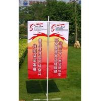 Wholesale streert banner wall flagpole from china suppliers