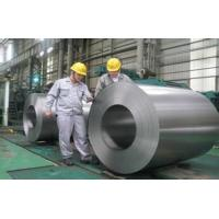 Wholesale CRC, Cold Rolled Strip Steel , Cold Rolled Steel Sheet Thickness from 0.12-2.5mm from china suppliers