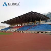 China Prefabricated Steel Structure Stadium Bleachers Cover School Bleacher Canopy Roof for sale