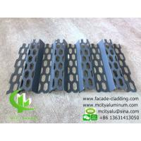 Wholesale Perforated aluminum sheet solid panel metal decorative panels for architectural from china suppliers