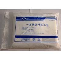 Buy cheap Nonwoven Sets Disposable Spa Products Of Bed Sheets Bed Quilt Cover Pillow Case from wholesalers