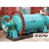 China Energy Saving Ceramic Ball Mill for Quartz Limestone Dolomite Kaolin Power 245kw on sale