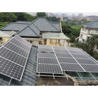 Wholesale Off-Grid Solar Power System 5KW from china suppliers